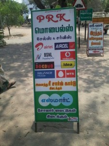Essmart's logo, right alongside those of India's major telecom players.