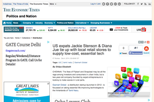 2014.12.04 Economic Times small